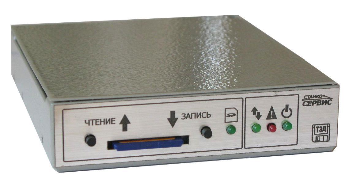 Эмулятор дисковода FDD.